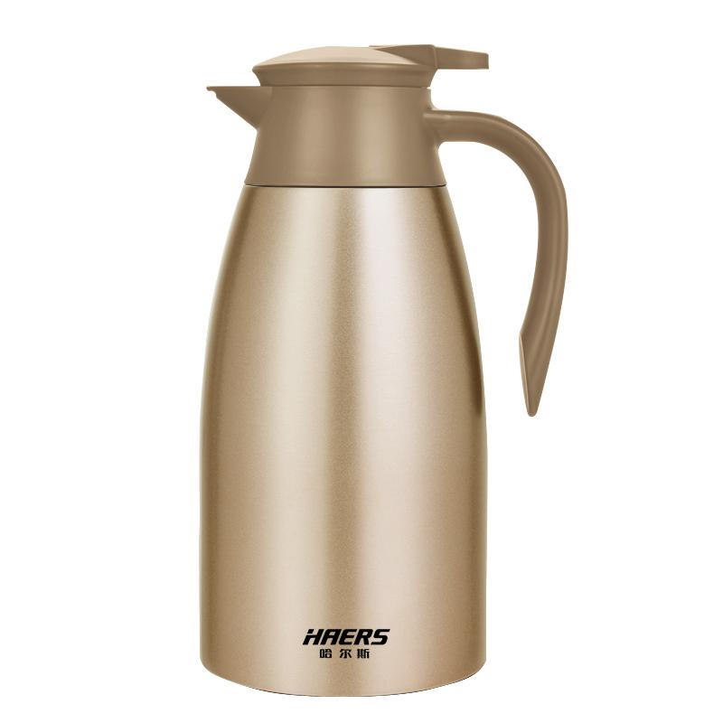 HAERS брендийн коффены халуун сав \\K-2000-7 2000мл шаргал өнгө\\