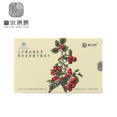 蘭冰康源LANBINGKANGYUAN云亭牌山楂麥芽雞內金萊菔子陳皮片藥食同源,五盒價格!!