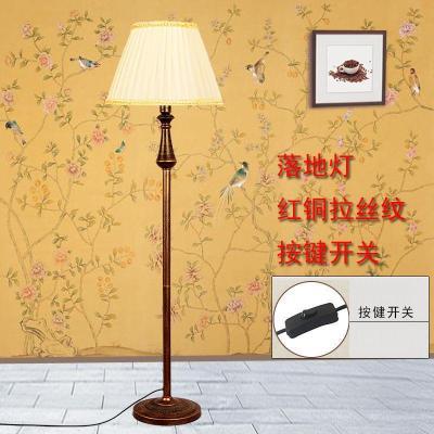 家裝好貨歐式落地燈簡約現代 客廳臥室床頭落地臺燈布藝溫馨書房臺燈放心購60115
