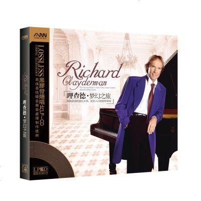 正版理查德克萊德曼鋼琴曲精選集黑膠唱片輕音樂汽車載cd光盤碟片