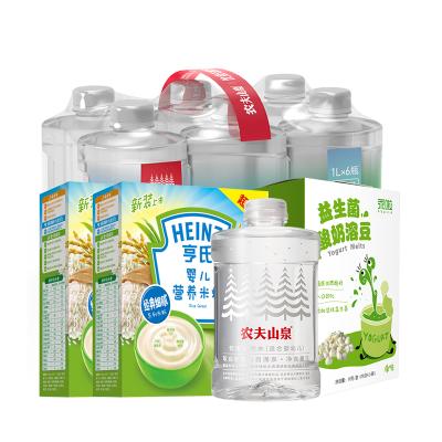 Heinz亨氏婴儿营养米粉400g*2+乖啦溶豆+农夫母婴水1L*6