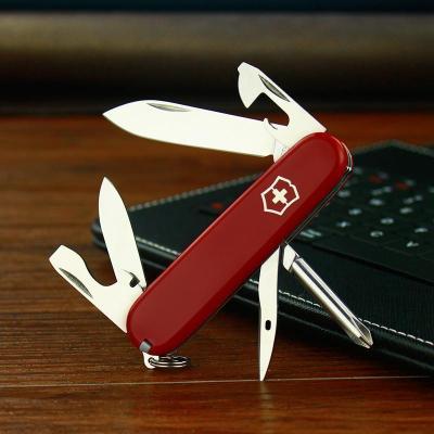 维氏 Victorinox 瑞士军刀 84MM系列 修补匠0.4603 红色