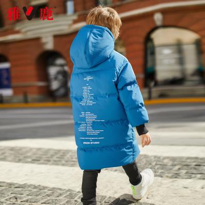 雅鹿童装韩版洋气2019新款男童羽绒服中长款加厚儿童秋冬冬装外套
