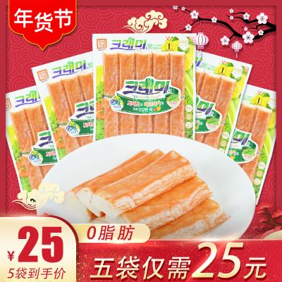 5袋!韩国进口韩星客唻美蟹味棒180g模拟蟹棒0脂肪手撕蟹柳蟹足棒海味即食蟹类零食网红寿司火锅代餐