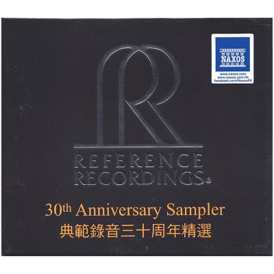 RR908 典范錄音三十周年精選 原版進口CD HIFI試音碟發燒天碟