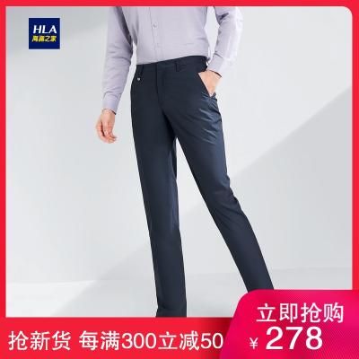 HLA海瀾之家男裝基礎商務西褲2020春季合金鍺纖維條紋褲子男HKXAD1Q002A