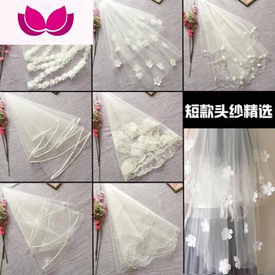 七斕頭紗女新娘韓式簡約結婚婚紗頭紗頭飾超仙森系短款新款旅拍頭紗白