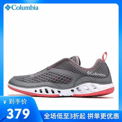 哥伦比亚户外女鞋轻便涉水两栖徒步鞋溯溪鞋BL4690