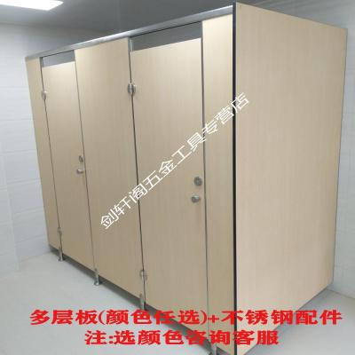 卫生间隔断公共厕所学校办公防潮板洗手间隔墙淋浴间PVC板 多层板+不锈钢配件颜色任选