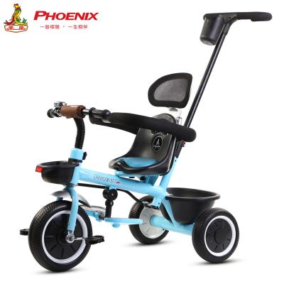 凤凰儿童三轮车1-2-3-4-5-6岁宝宝童车手推车小孩脚踏车