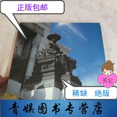 【正版九成新】外文書,sculpturesofrattanakosin.古董畫冊