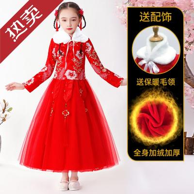 迪士尼官方女童汉服冬装过年旗袍儿童拜年服中国风唐装女孩秋冬加厚古装礼服小孩子的