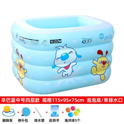 諾澳嬰兒童游泳池充氣嬰兒浴盆寶寶洗澡盆充氣泳池加大保溫家庭戲水池球池 115-95-75基礎套餐(藍色)