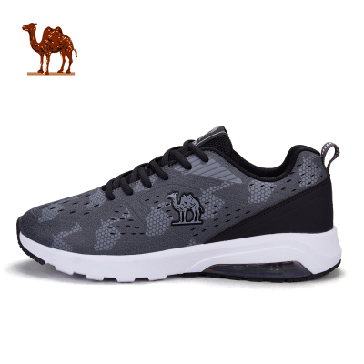 CAMEL骆驼户外越野跑鞋 春夏情侣款男女学生休闲防滑耐磨缓震运动跑步鞋