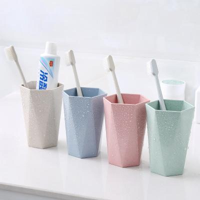 【4個顏色各一個】山竹烏小麥稈口杯洗漱杯子 家用浴室簡約菱形刷牙杯子情侶牙缸涑口杯牙具杯—四色