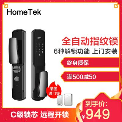 【全國免費安裝】Hometek全自動智能鋰電池指紋鎖 推拉式防盜門木門智能門鎖電子密碼鎖 S900888寶馬黑+上門安裝