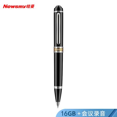 【赠12支笔芯+语音转文字卡】纽曼录音笔RV96新版16G黑色笔形录音笔微型会议执法取证转文字采访学习专业降噪录音笔