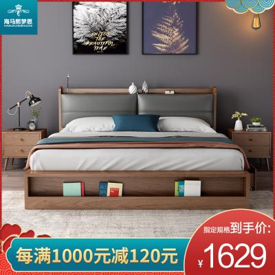 海馬熙夢思 簡約現代 床 臥室家具 床頭床尾帶PU皮質床 板式床 高箱床 HAIMAXIMENGSI