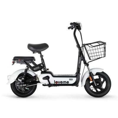 綠源(LUYUAN)電動車小紅豆48v12a小型電動自行車FBC2男女雙人代步電瓶車