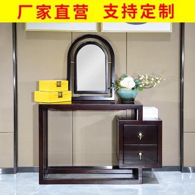 邁菲詩新中式實木梳妝臺中國風簡約化妝臺