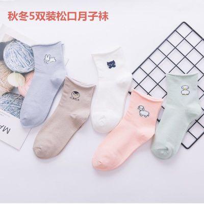 月子襪子棉春秋松口孕婦產后產婦襪卷邊棉寬口秋冬中筒襪 莎丞