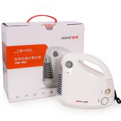 佳禾霧化機兒童醫用家用成人化痰器空氣壓縮式物化器清肺小寶