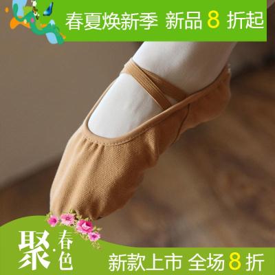 舞蹈鞋女软底 练功鞋成人教师练功驼爪鞋芭蕾印度肚皮舞鞋子