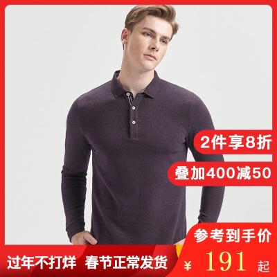 七匹狼长袖T恤男士秋季2019新款翻领含棉时尚休闲商务男装POLO衫