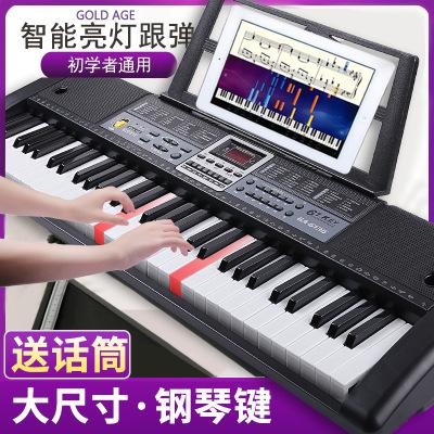 金色年代61键钢琴键电子琴成人儿童通用初学者亮灯电子琴儿童乐器6136电子琴