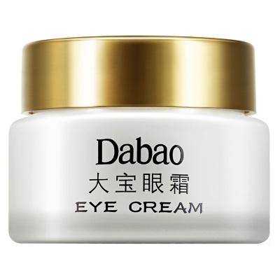 大寶(DABAO) 眼霜20g(淡化眼角細紋 提升緊拉 淡化黑眼圈)