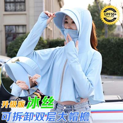 純詩妮防曬衣女2020新款夏防紫外線透氣防曬衫短款長袖防曬服薄外套女
