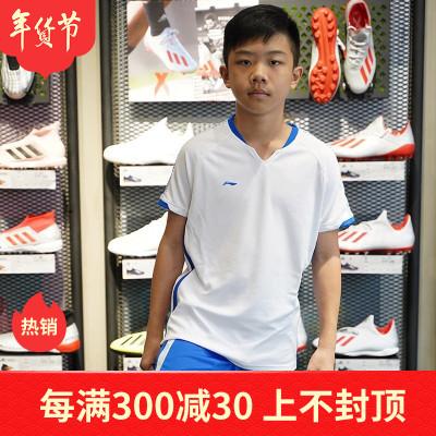 LINING/李宁 正品青少年儿童足球服光板运动比赛专业定制印制短款套装 AATN048