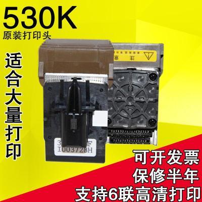 適用映美530K+打印頭630K TP590K聯想DP600 映美FP620K打印頭