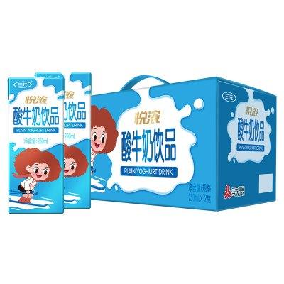 三元 悦浓 酸牛奶饮品250ml*12