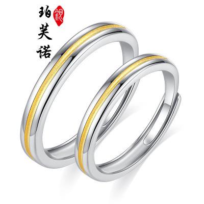 珀芙诺(Pofunuo)原创设计一米阳光情侣戒指925纯银日韩简约对戒小清新男女学生