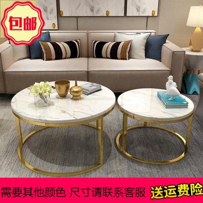 后现代港式轻奢金色大小圆几客厅不锈钢大理石圆形茶几组合套几