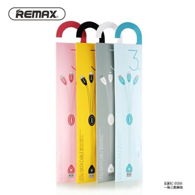 REMAX 樂速一拖三數據線 RC-050th (新)