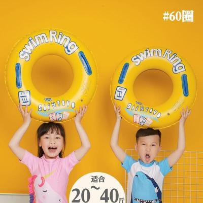 游泳圈成人加厚男女網紅充氣救生圈大號兒童1-3歲6大人初學者泳圈