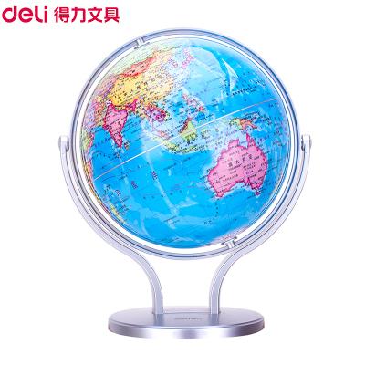 得力(deli)2174地球儀 20cm世界地球儀 辦公教學高清地理旋轉地球儀 萬向地球儀 學生兒童書房擺件