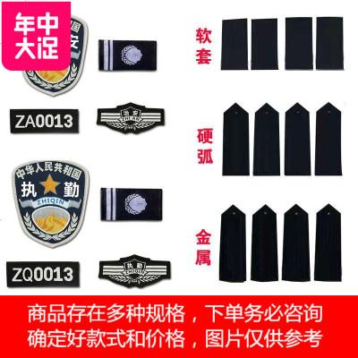 金属肩章简章标志臂章胸牌胸号肩牌贴章保安标志全套 定制