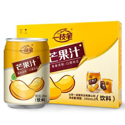 一枝笔芒果汁 浓缩果味饮品245ml*20