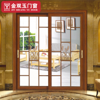 金双玉 现代豪华系列1.2mm玻璃隔断推拉门钛镁合金厨房卫生间浴室推拉移门防水门