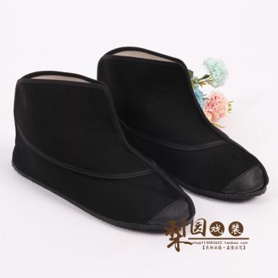 古裝戲鞋 戲曲京劇越劇快靴薄底平底打靴影視武生龍套道士小兵鞋