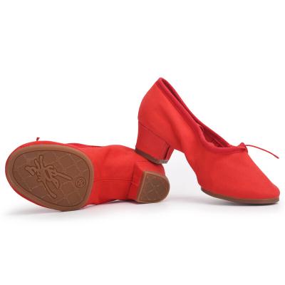因樂思(YINLESI)室外舞鞋 舞蹈鞋女練功鞋成人室外舞鞋芭蕾舞教師鞋帶跟古典舞鞋跳舞鞋