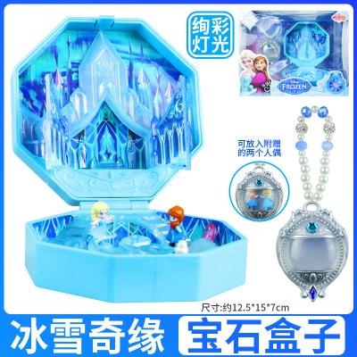 葉羅麗娃娃屋玩具寶石盒子花圣殿冰公主絢彩發光女孩驚喜生日 冰雪奇緣-寶石盒子 正版授權丨