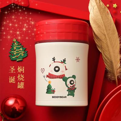(圣誕限量款雪人款)免費刻字韓國杯具熊BEDDYBEAR杯具熊燜燒保溫杯真空不銹鋼兒童成人保溫杯學生燜燒壺520ML