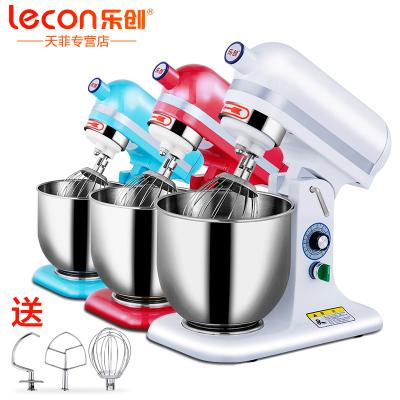 乐创(lecon) 7升 鲜奶机打蛋器商用 商用和面机全自动揉面机家用多功能烘焙和面机 搅拌机面点机厨师机奶油打发器