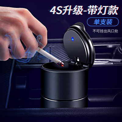 車載煙灰缸多功能汽車用品懸掛式焑車內創意個性帶蓋夜光抖音同款 特惠款【帶燈】