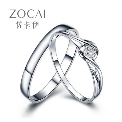佐卡伊 邂逅 白18k金情侶對戒婚戒結婚戒指一對鉆戒訂婚男女戒