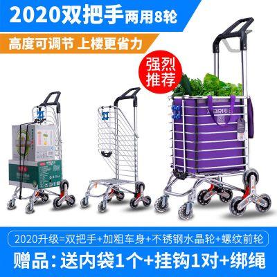 夏日購物車買菜車小拉車手拉車爬樓折疊便攜家用推車拉桿老人拖車 弧威(HUWEI)